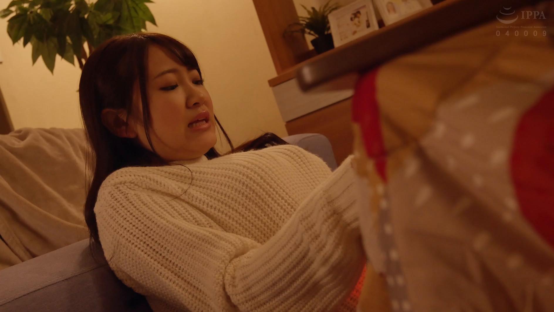 侵入者~愛する夫がいるのに性犯罪者に何度もイカされ中出しされた爆乳ボイン妻~ 姫咲はな 画像19