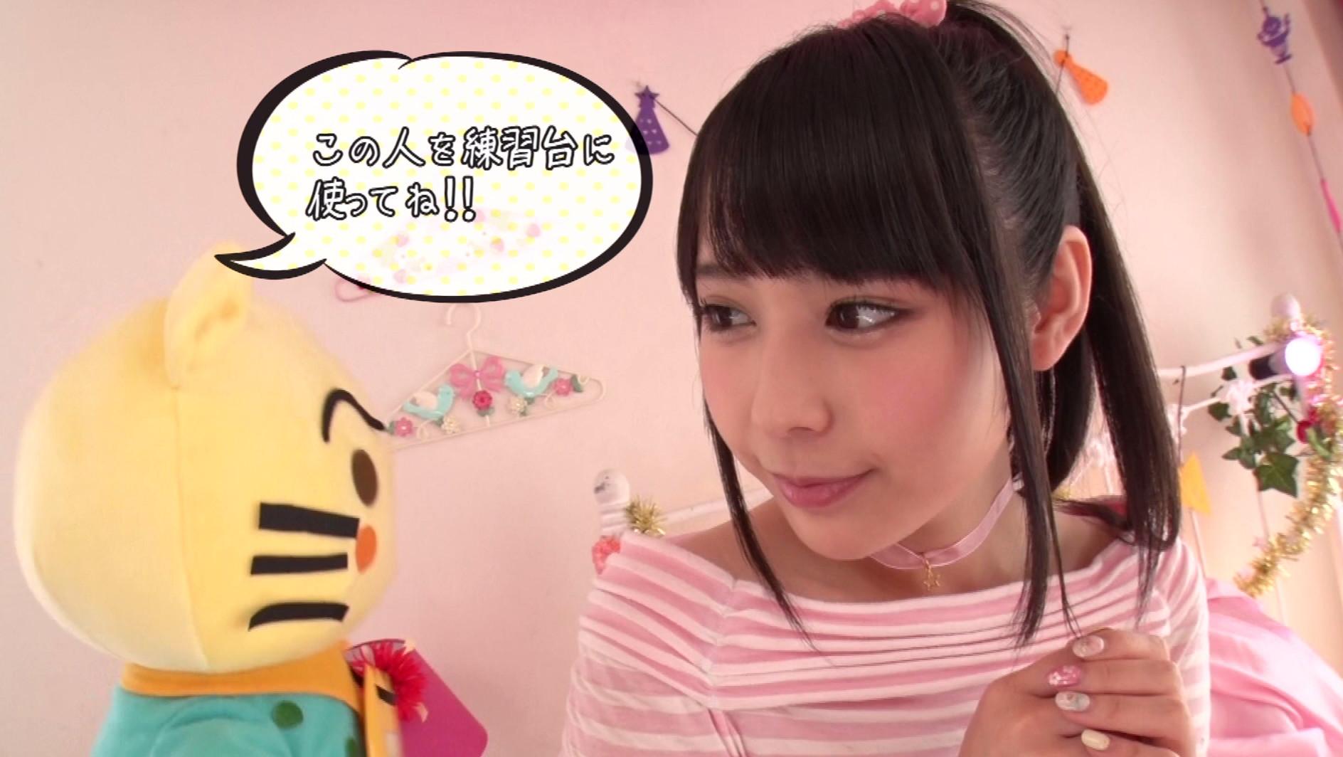 Super Idol Super Shot!! カワイイ顔して凄まじい射精へ導くスーパーアイドル 佳苗るか 画像2