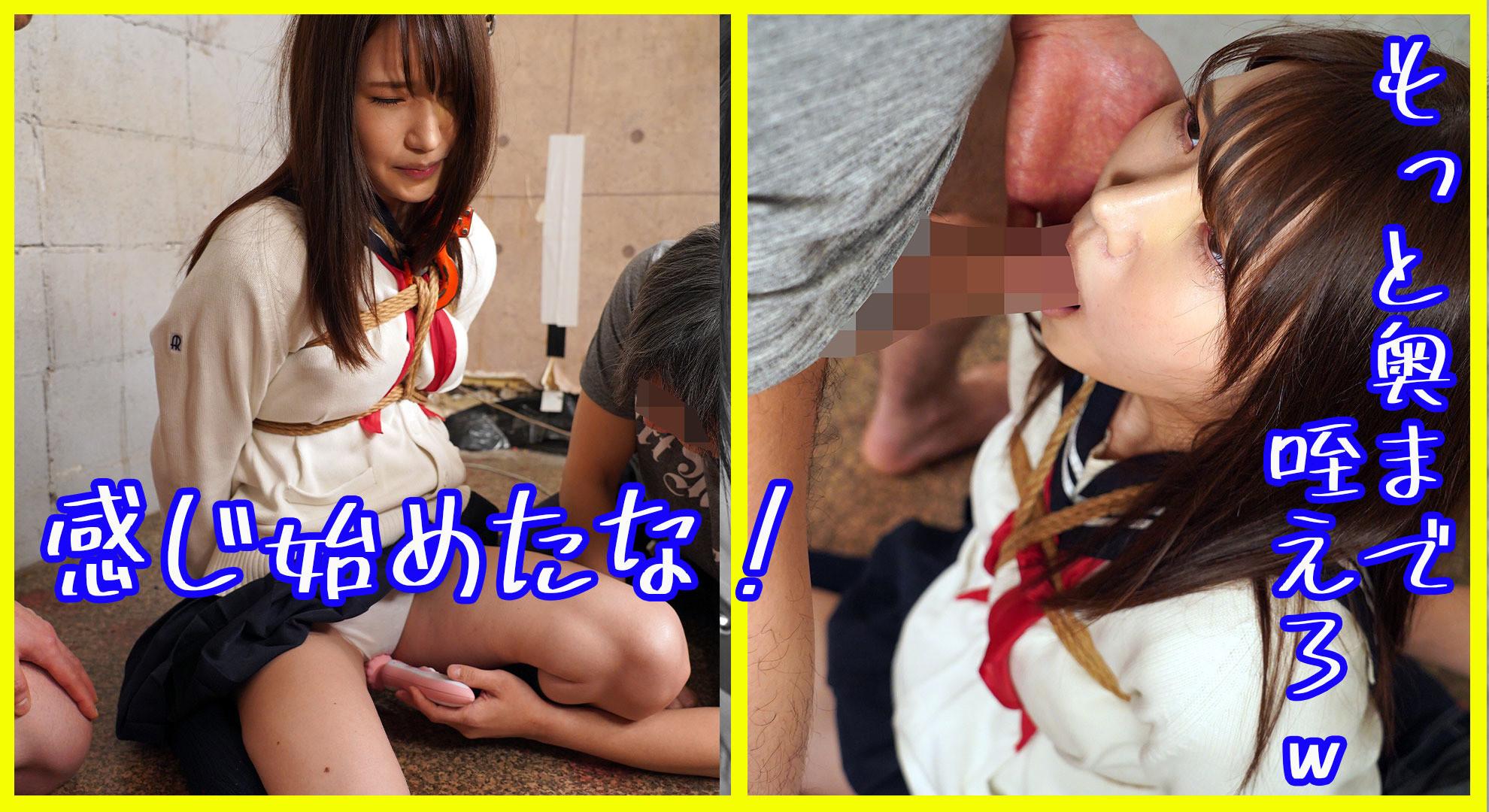 無垢な制服女子を緊縛し凌辱SEXでイカせろ!#真子#18歳 画像1