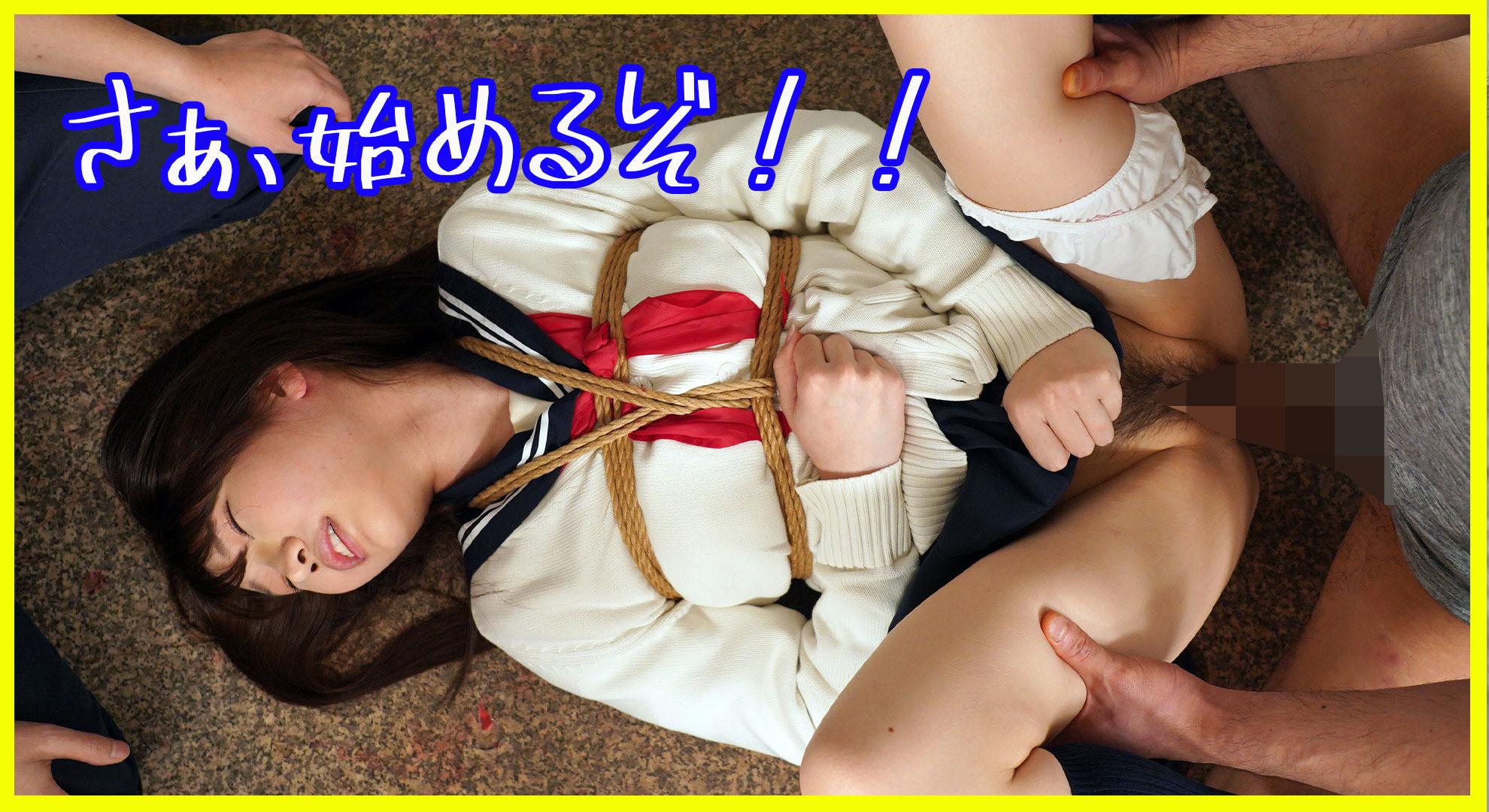 無垢な制服女子を緊縛し凌辱SEXでイカせろ!#真子#18歳 画像2