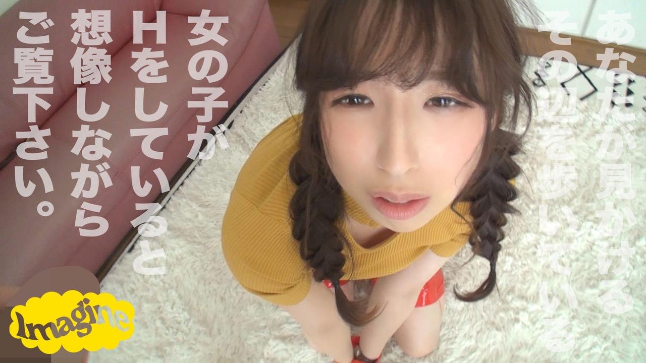 あすみ(27)