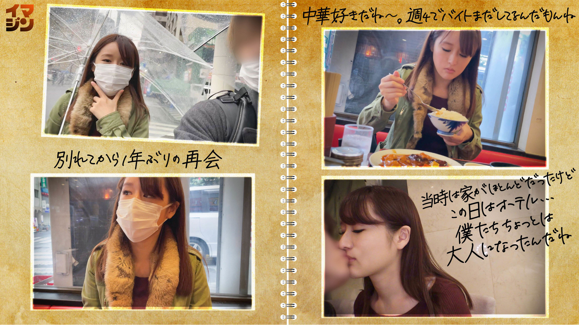美恵(26) 画像1