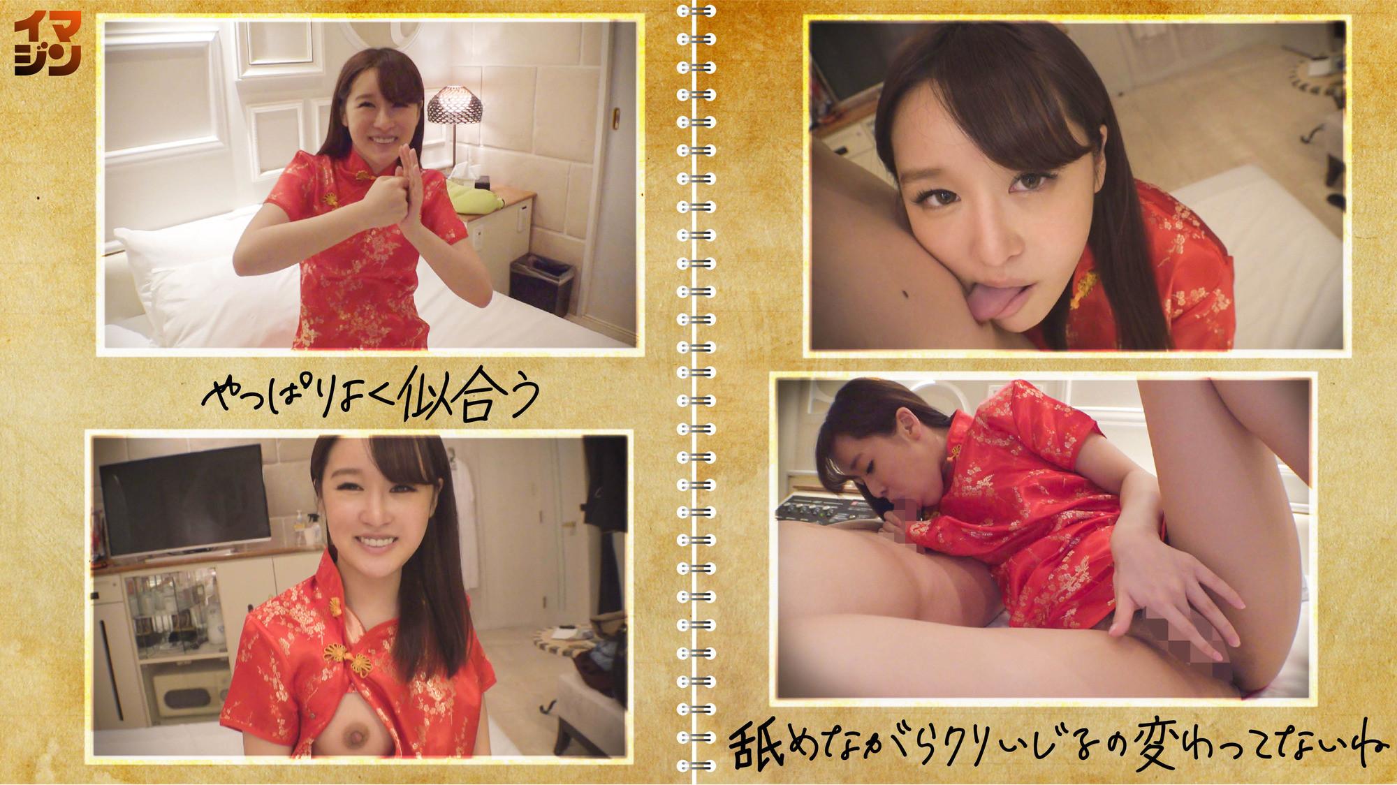 美恵(26) 画像4