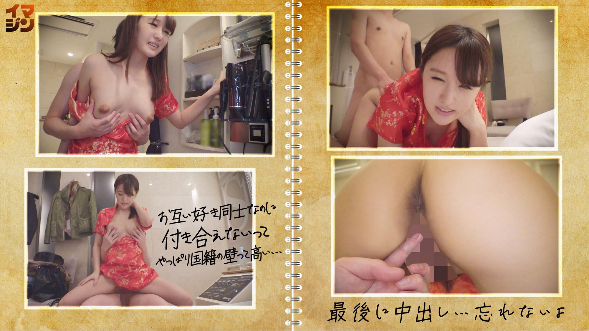 美恵(26) 画像5