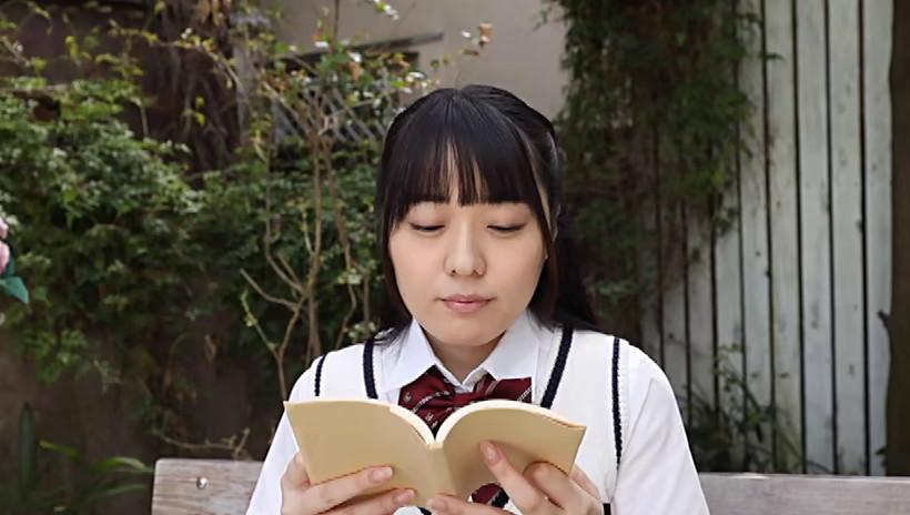 恋のハレンチ 岡村美紀 画像2