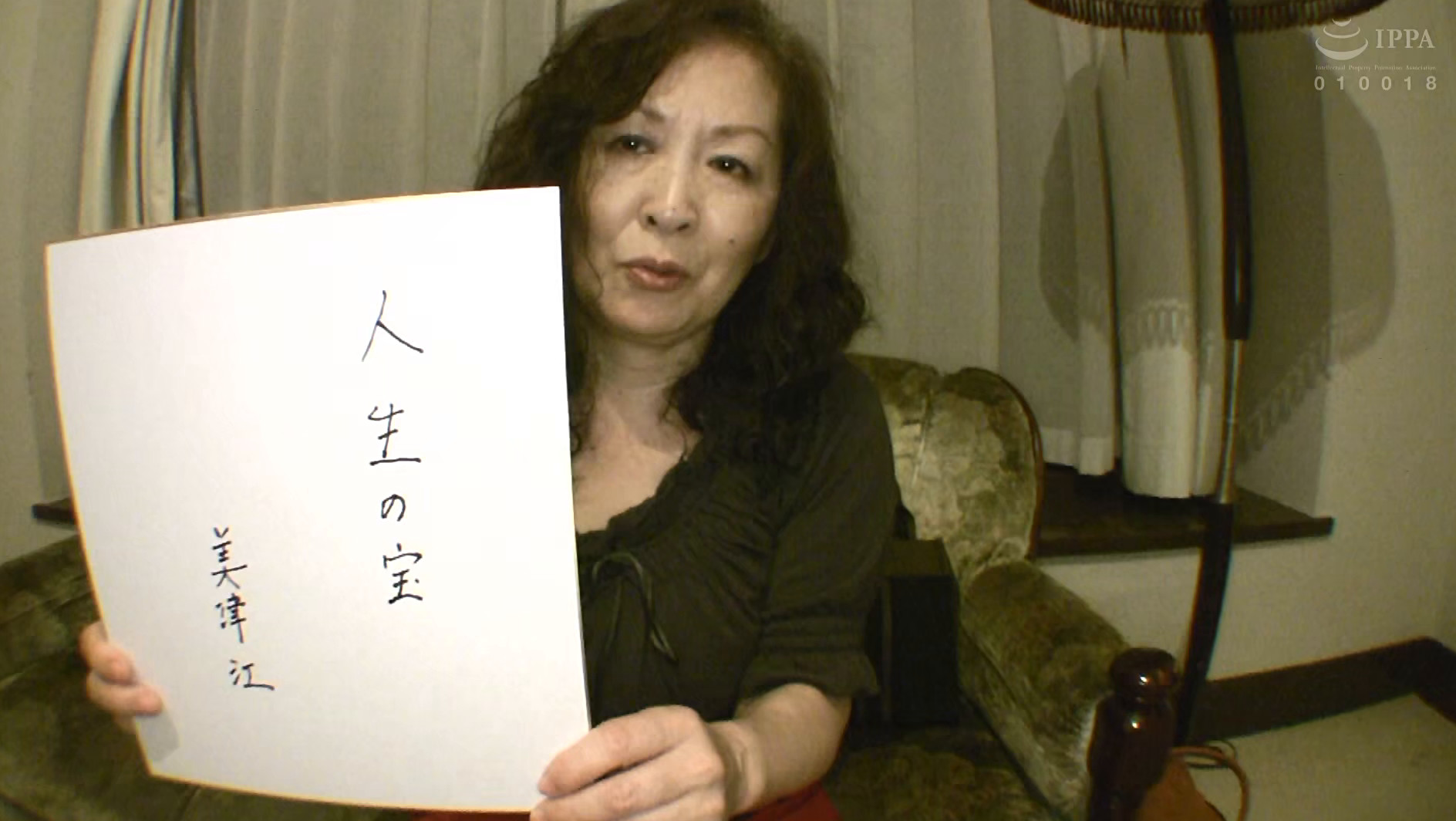熟蜜のヒミツ 美津江 62歳 画像21