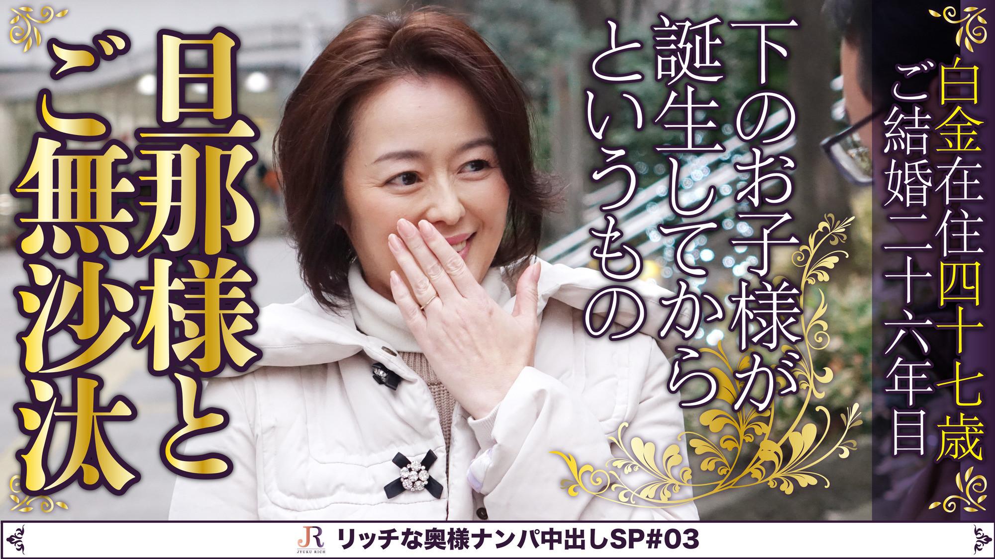 久しぶりの男を求める究極淫乱豊満奥様 葉子さん47歳,のサンプル画像1