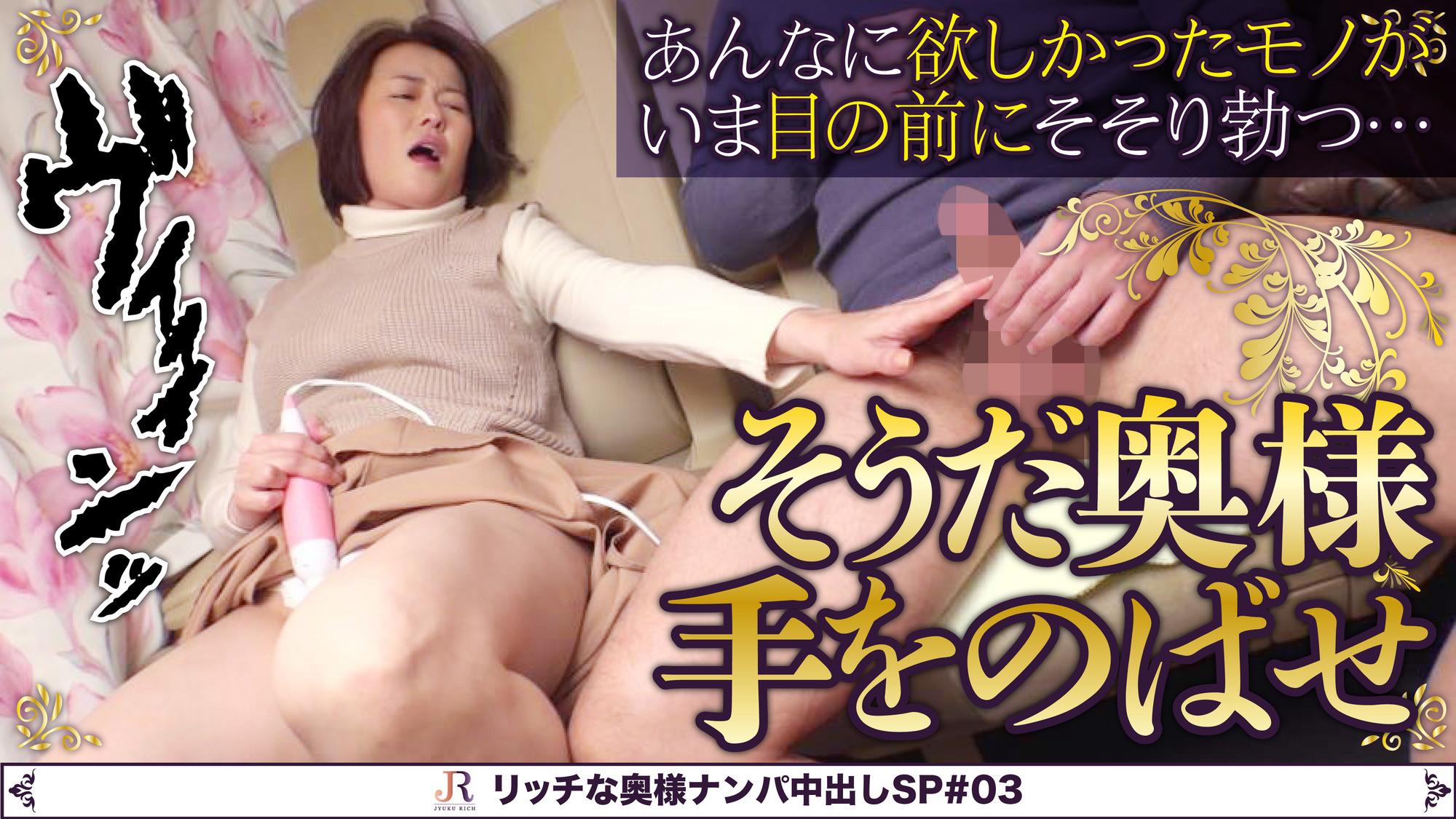 久しぶりの男を求める究極淫乱豊満奥様 葉子さん47歳,のサンプル画像4