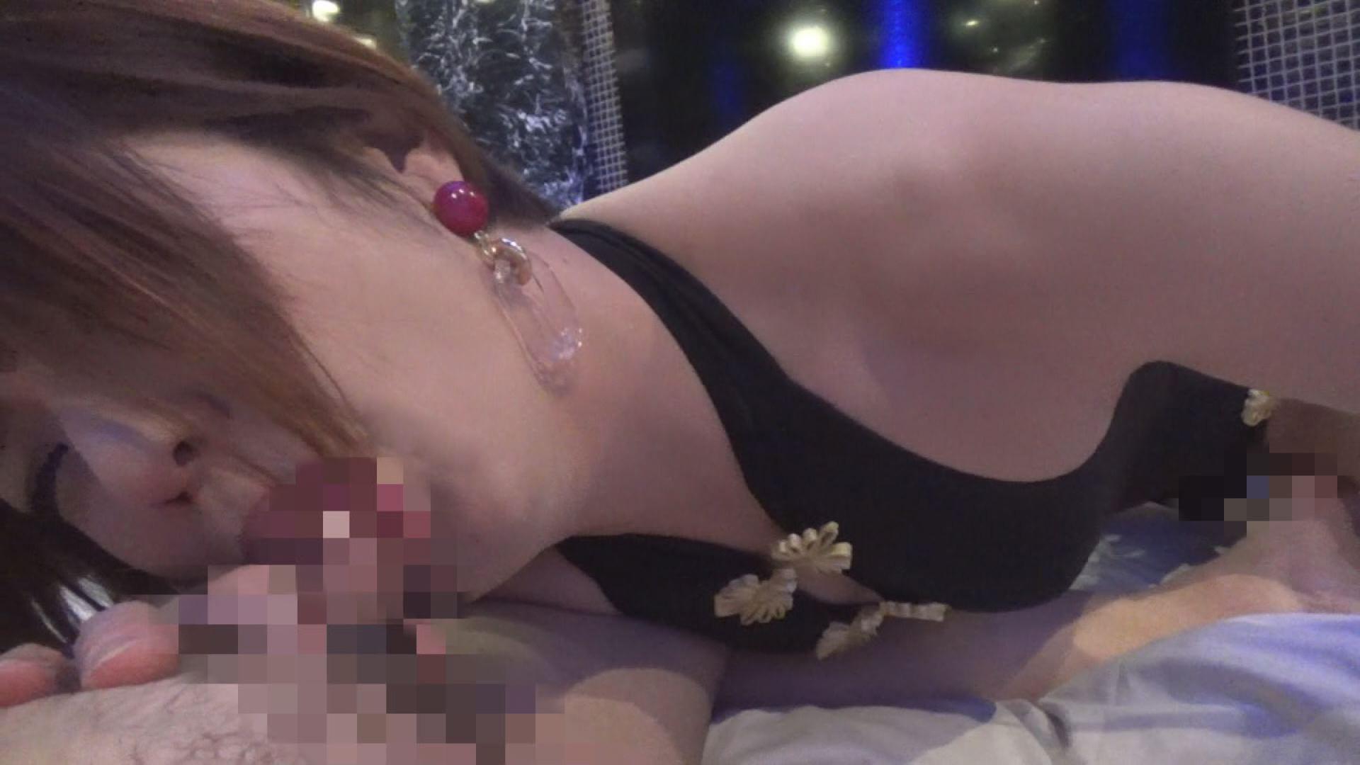 カチクオトコノコ 4 ホルモン美乳愛人飼育【さき】 画像14