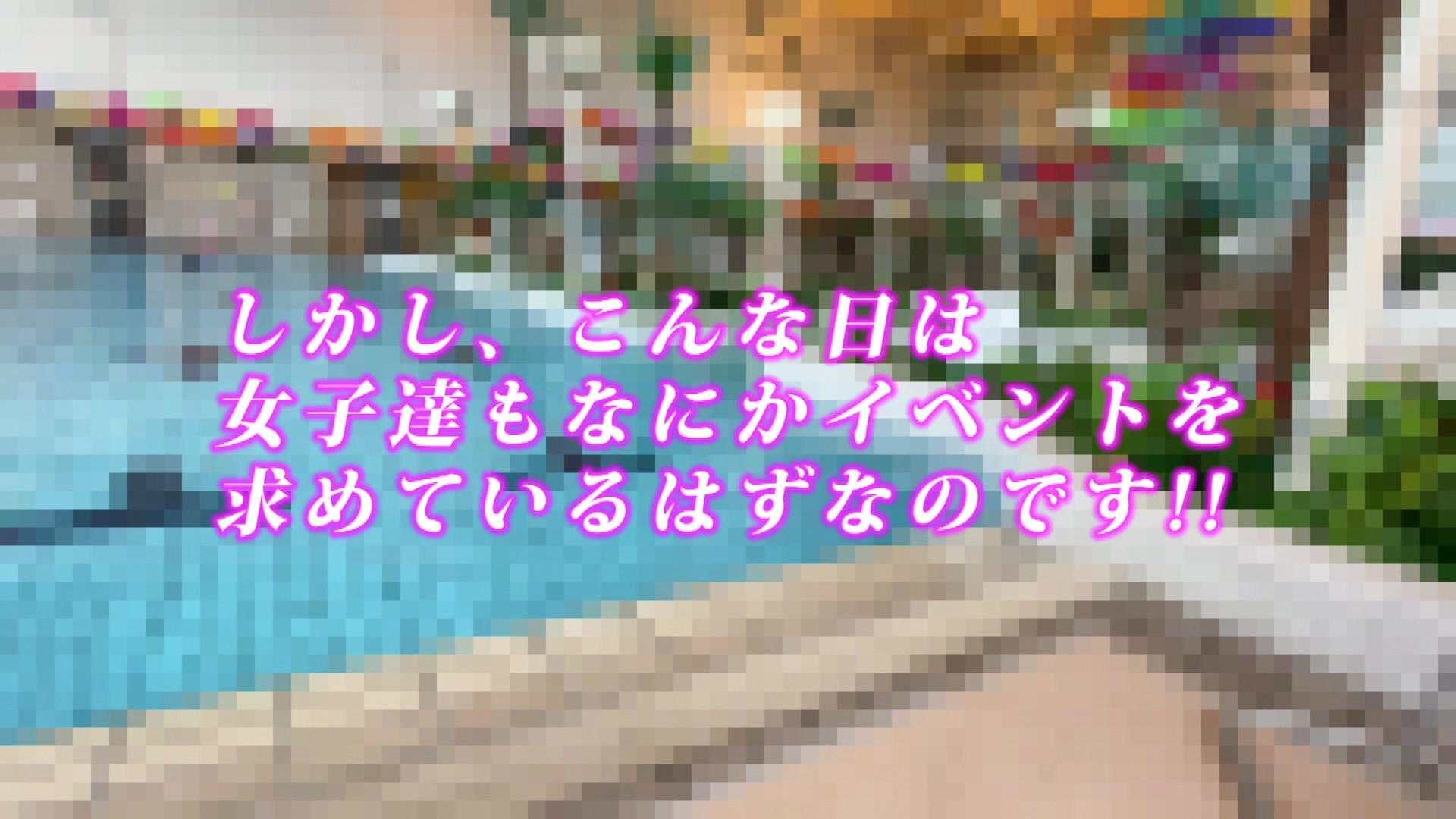 【プールナンパ】顔面偏差値高すぎIT受付嬢!!清楚スレンダーな水着美女がギャラとイケメンの誘惑に敗北♪猛暑日にイキ潮シャワーでハメ狂い☆