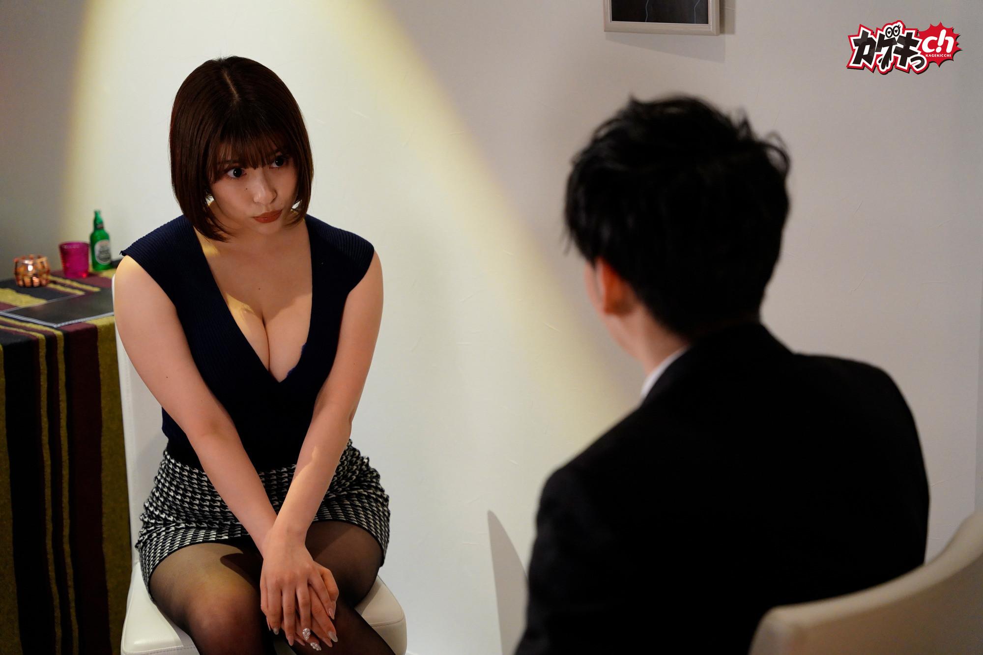 『普通のバイト面接じゃ・・・ない!?』~バーのバイトの面接はまさかのAV男優面接!?いきなりカメラの前でオナニーさせられ、エロすぎる女面接官にのせられるまま本番SEX~ 画像2