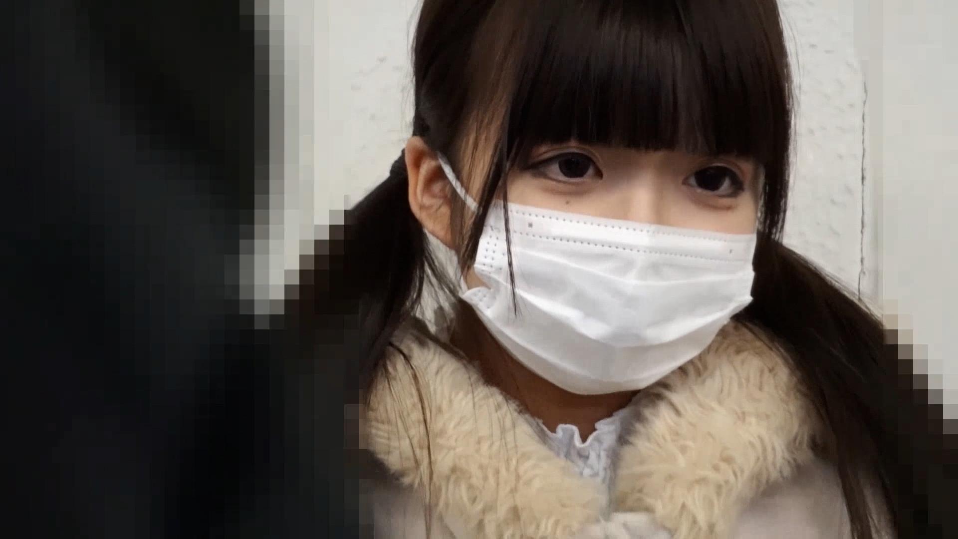 実録 電車痴漢映像 #030