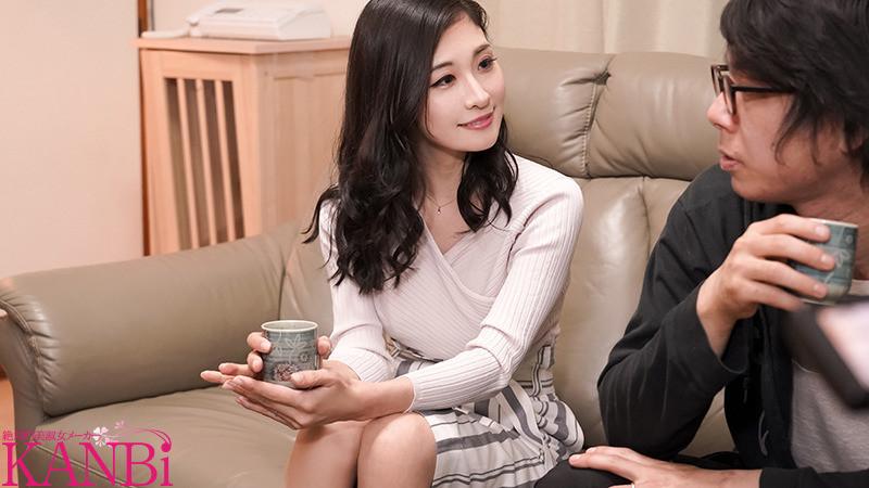 私、実は夫の恩師に犯●れ続けています・・・ 夫の知らぬ間に恥辱の罠にハマり、快楽堕ちした人妻 米倉穂香 画像1