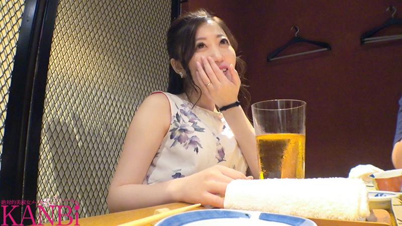 社長秘書の人妻 33歳 美咲愛華 AVデビュー!! 酒が入ると感度10倍 淫乱×神尻美人秘書デビュー!! 画像2