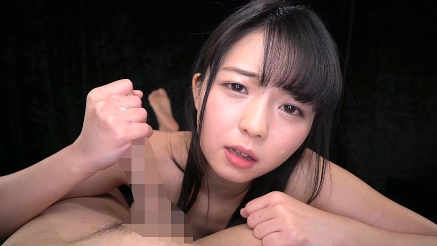 濡れ顔ガン見手コキ 画像4