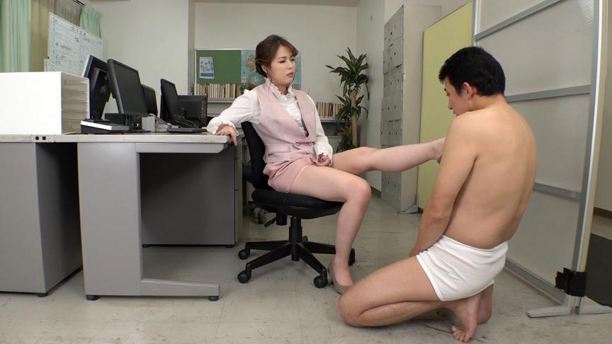 M男人間小便器 ~女だらけの企業で便器として飼育されるM男~ 画像6