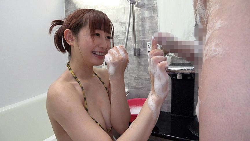 素人娘 初めての「チ○ポ洗い」アルバイト 4