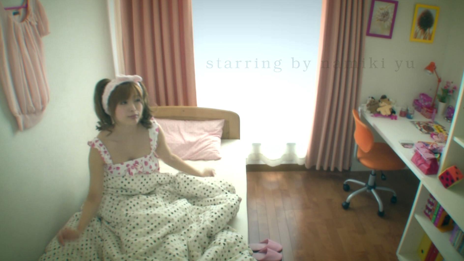 僕のカワイイ妹が寝取られて・・・ 並木優 画像1