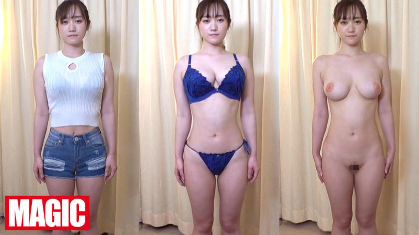 【配信専用】全裸カタログ Vol.6