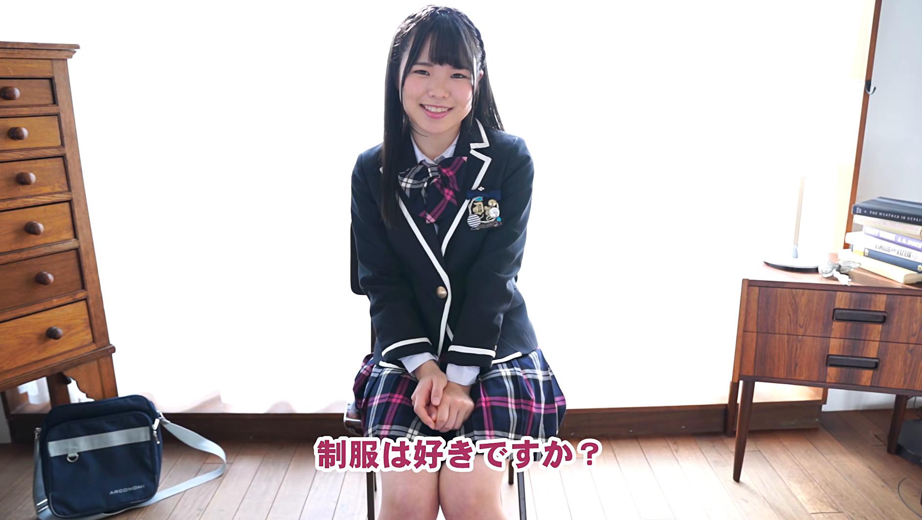 恋するおっぱい 桜木みぃな 画像7