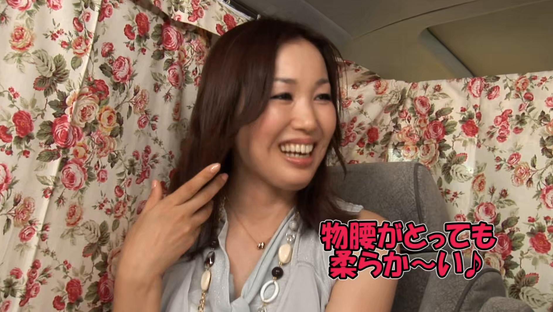【四十路】素人熟妻インタビュー 152人目