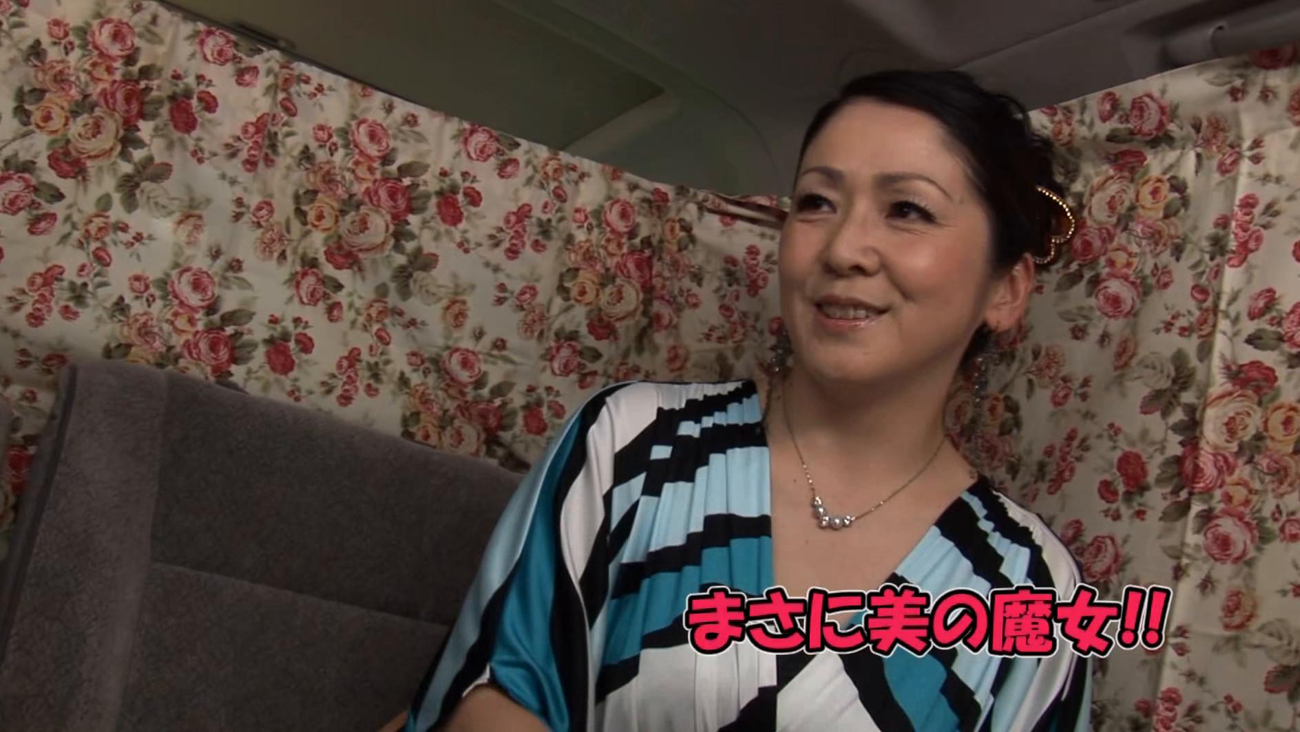 【五十路】素人熟妻インタビュー 161人目