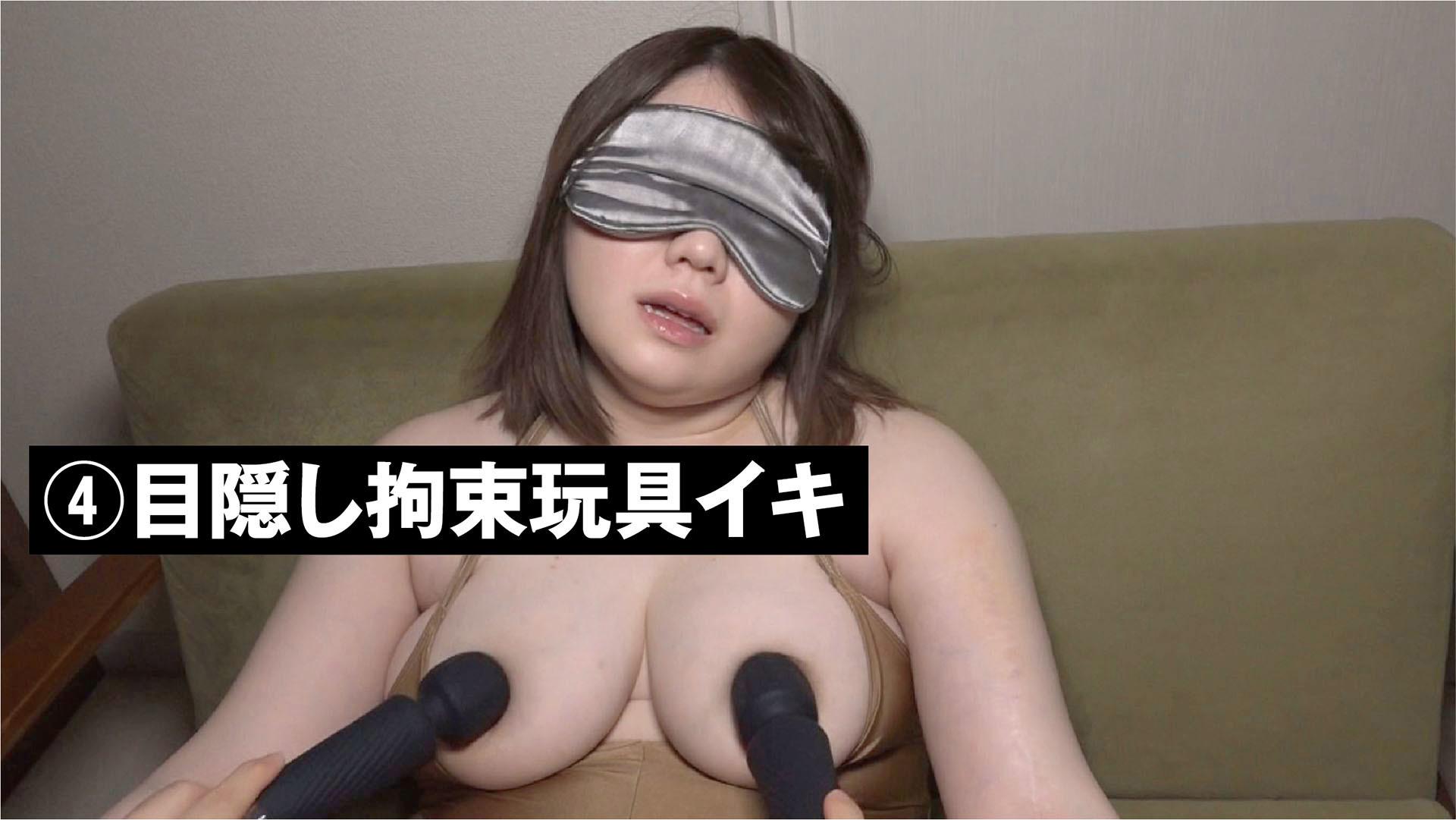 鳥取から上京した地味芋デカ乳女子まり 大学入学日にAVデビュー 画像4