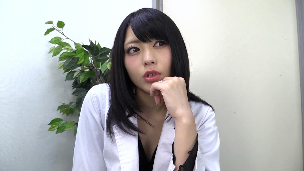 ドライオーガズム療法専門 男の潮吹きクリニック3 桜井あゆ 画像2
