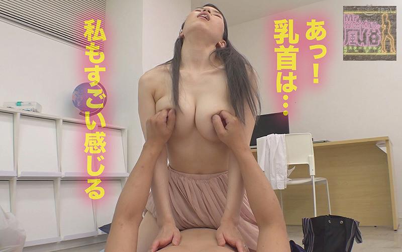 乳首責め専門デリヘル嬢に騎乗位で生中出し わかさん(28) 画像3