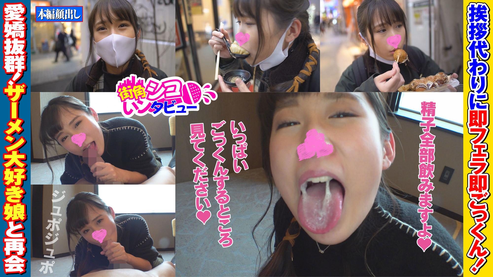 あつこちゃん 2(22) 画像1