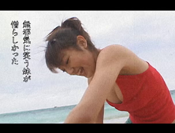 hibiscus ハイビスカス 熊田曜子18
