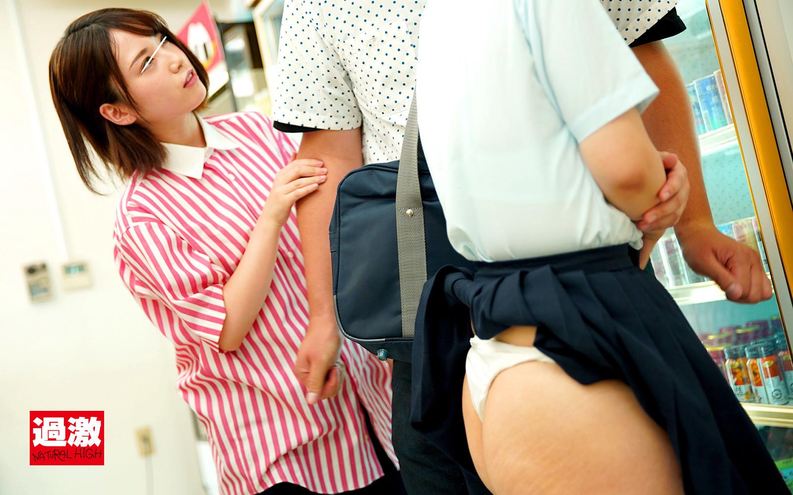 痴漢を邪魔する正義感女子大生にイっても止めない追い打ちイカセ 画像2