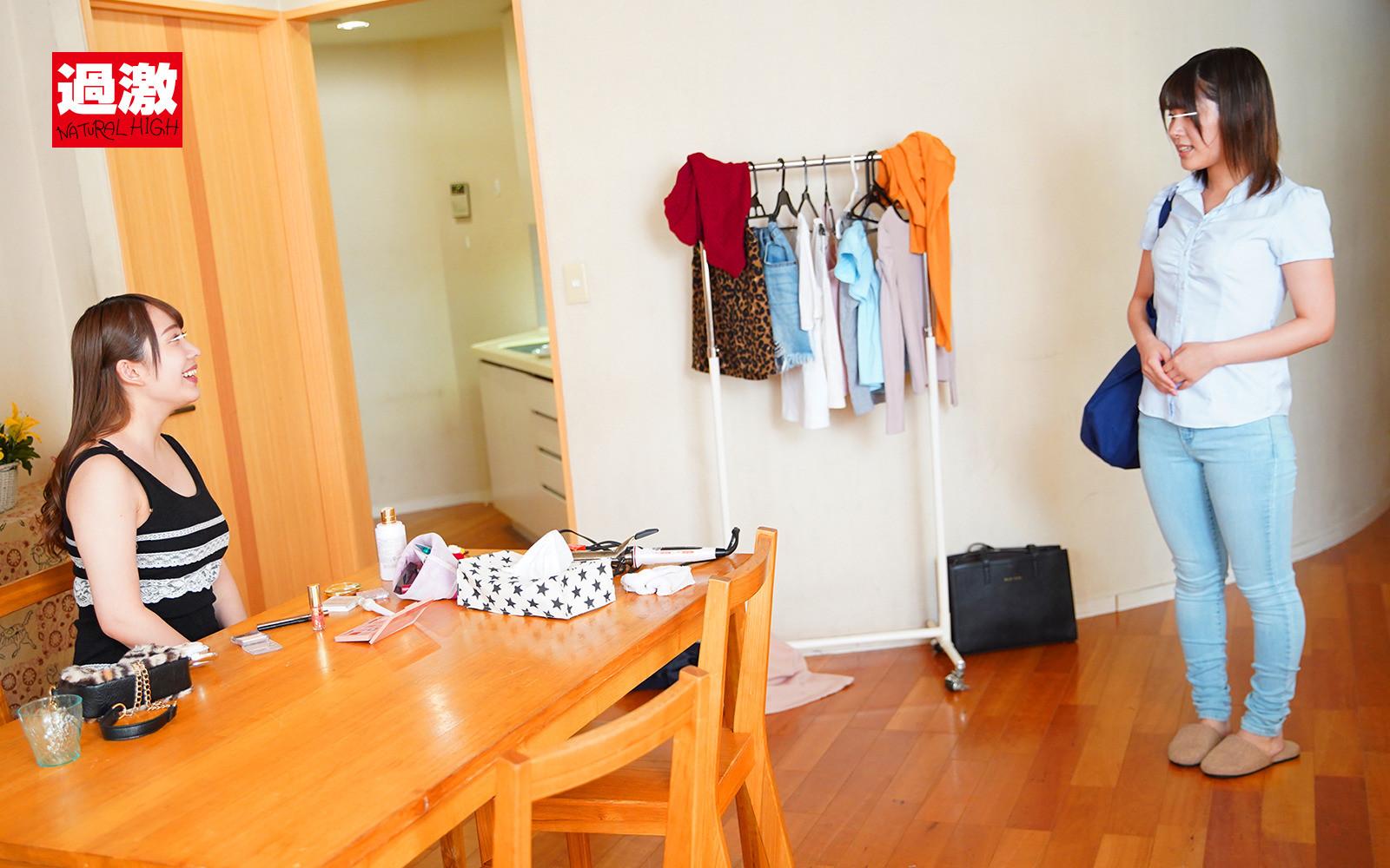 自宅に呼んだ働くうぶ娘(ピザ屋/古本買取り/家事代行)に下品なSEXを見せつけて巻き込み混合3Pを楽しむ変態カップル,のサンプル画像14