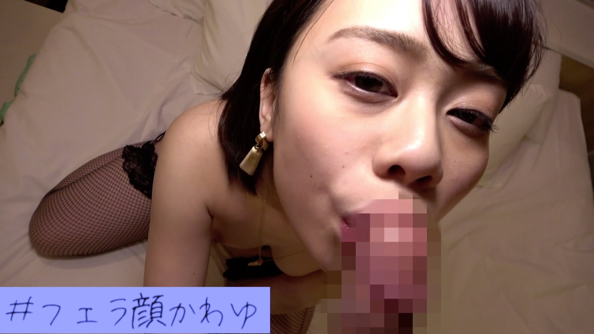 【SSS級美少女 初ハメ撮り】激かわJDをホテルに連れ込みF○CK!高速ピストンでかわいい顔を歪ませる 画像10