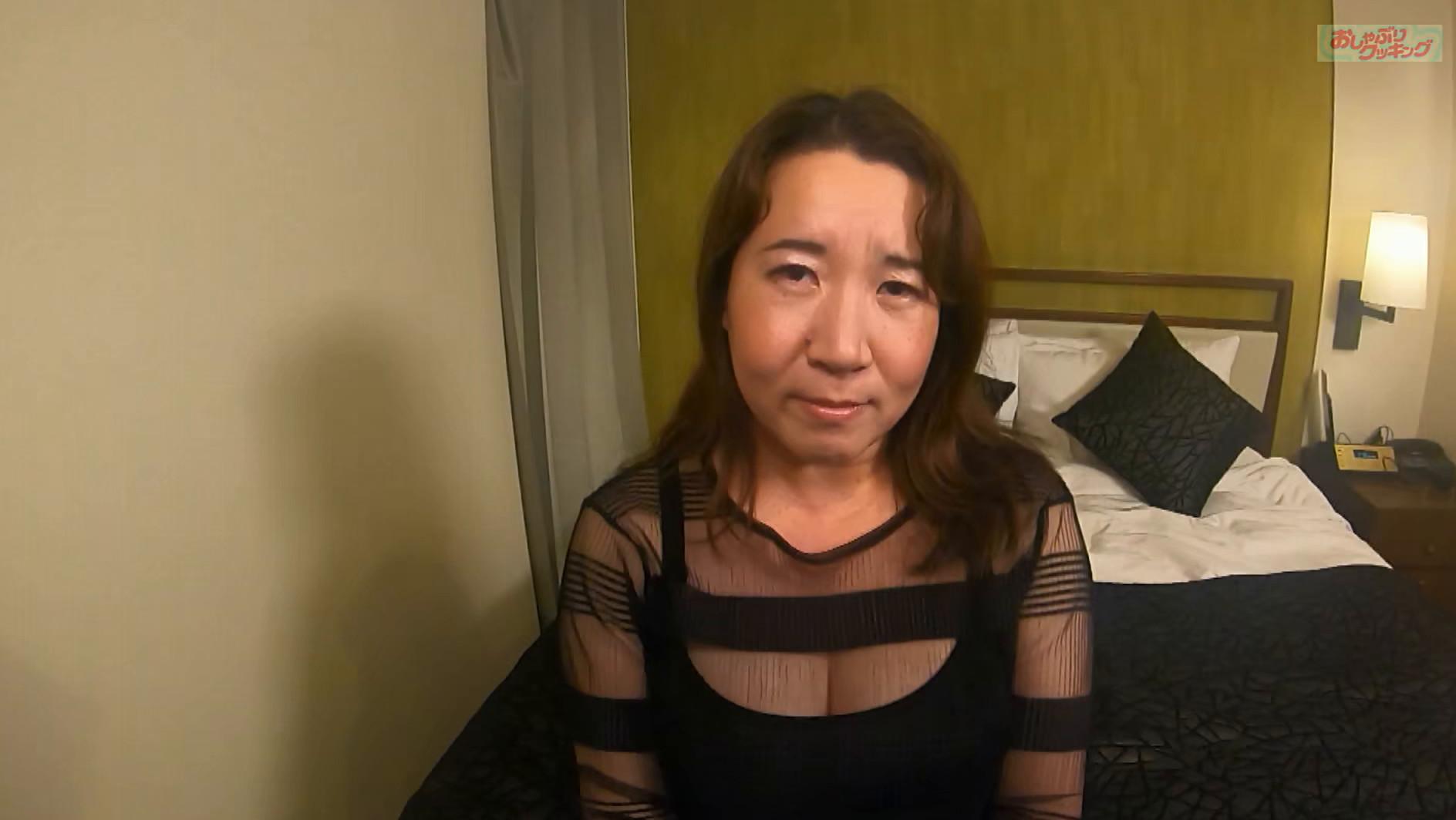 超淫乱SEX狂いのドMおばさん よしこ58歳 画像1