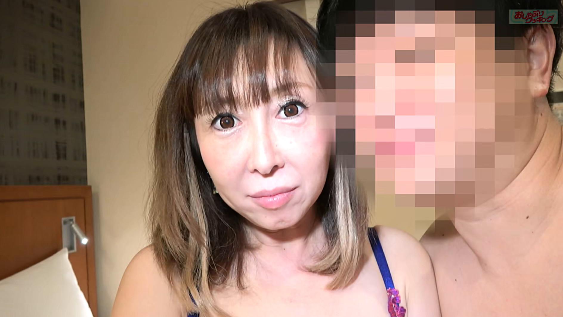 50オーバーには見えないエッチで可愛いギャル系熟女 さや 51歳 画像1
