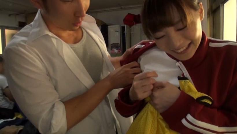 女子マネージャーは、僕達の性処理ペット。 001 鈴村あいり,のサンプル画像11