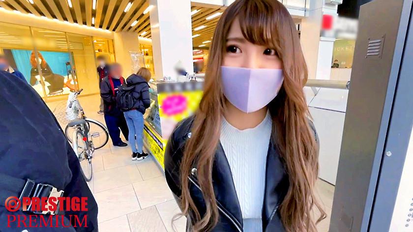 AV男優の電話帳 15 シロウト娘ナンパ狩り!! 34 画像9