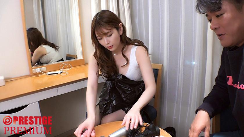 AV男優の電話帳 15 シロウト娘ナンパ狩り!! 34 画像14