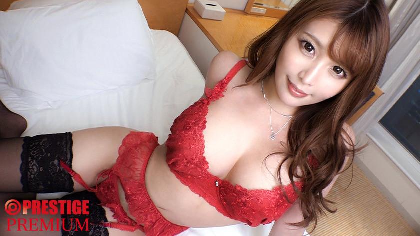 AV男優の電話帳 15 シロウト娘ナンパ狩り!! 34 画像16