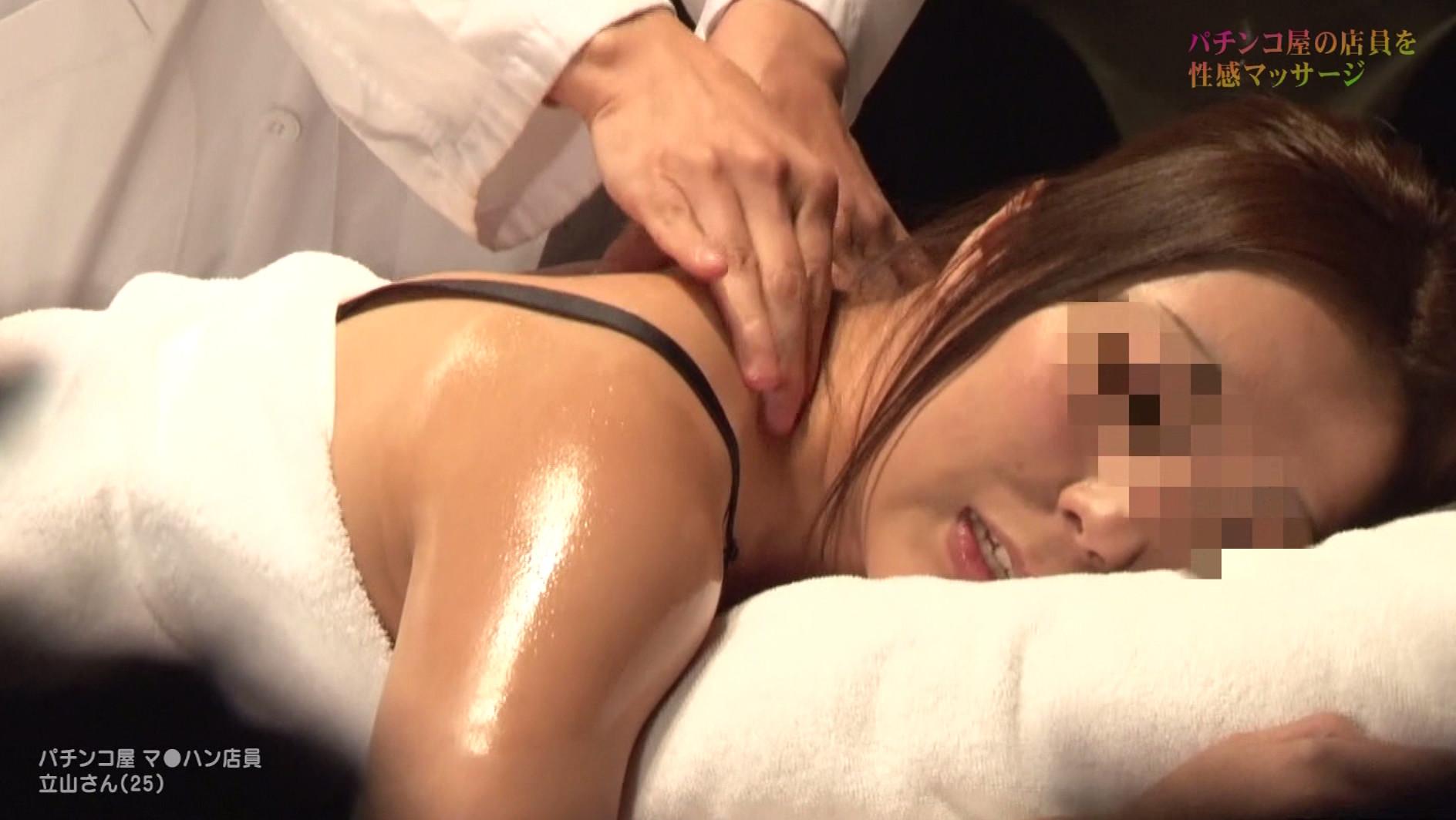 パチンコ屋のかわいいお姉さんを性感マッサージでとことんイカせてみた 画像20