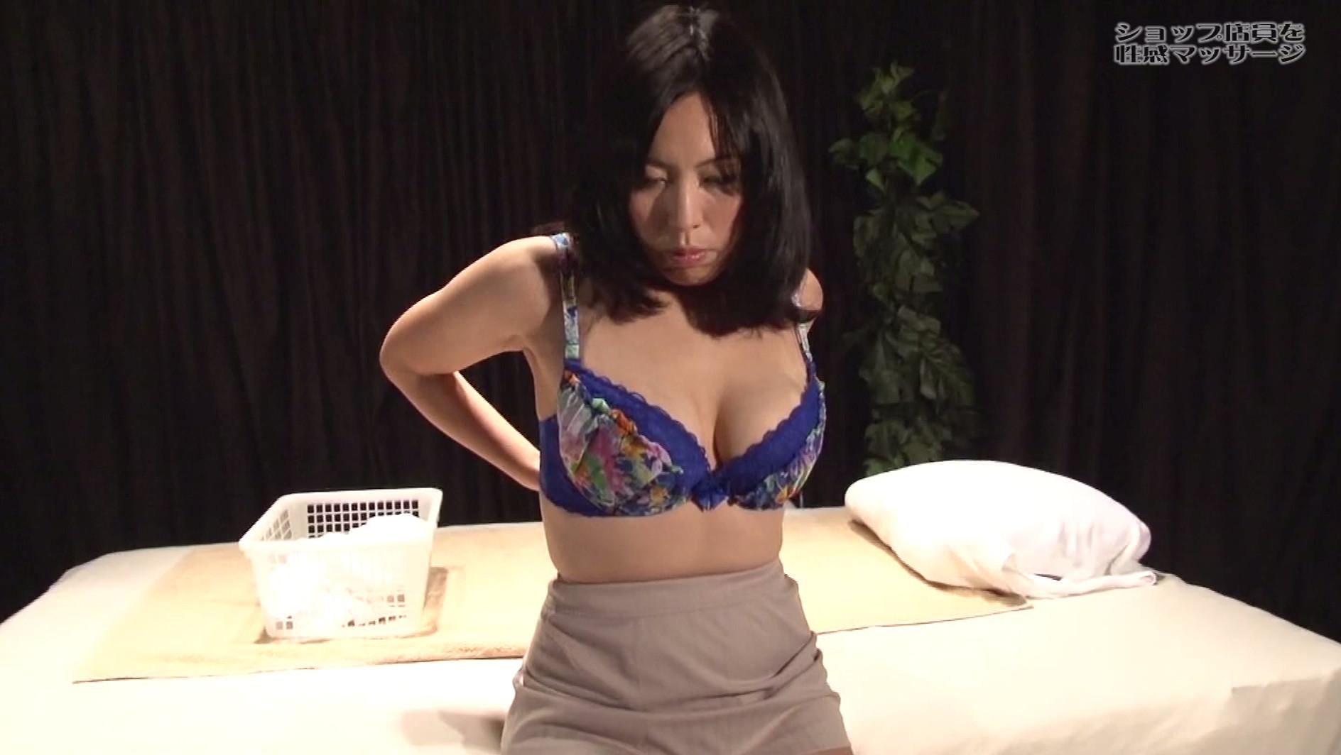 かわいいショップ店員のお姉さんを性感マッサージでとことんイカせてみた 画像2