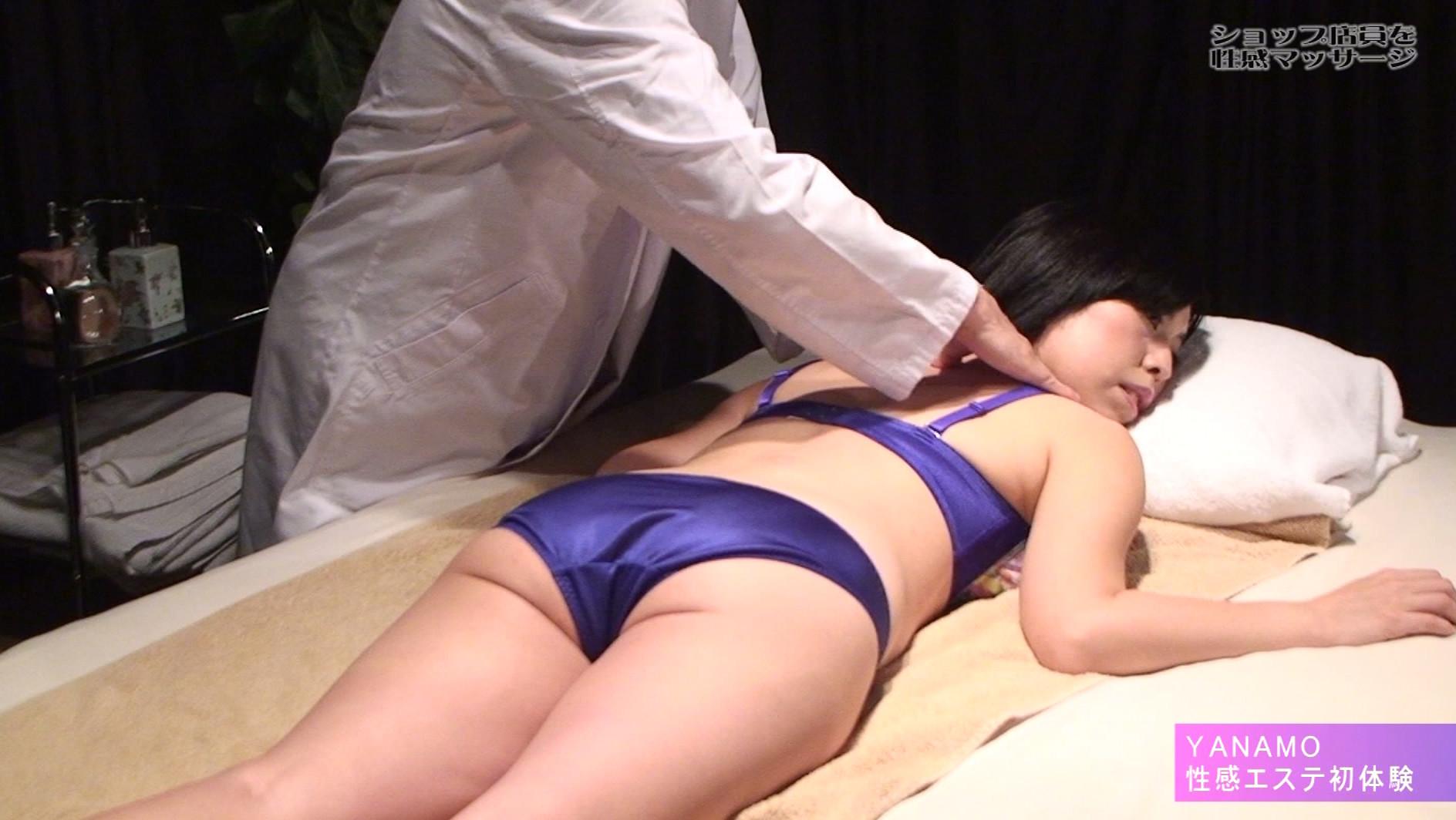 かわいいショップ店員のお姉さんを性感マッサージでとことんイカせてみた 画像3
