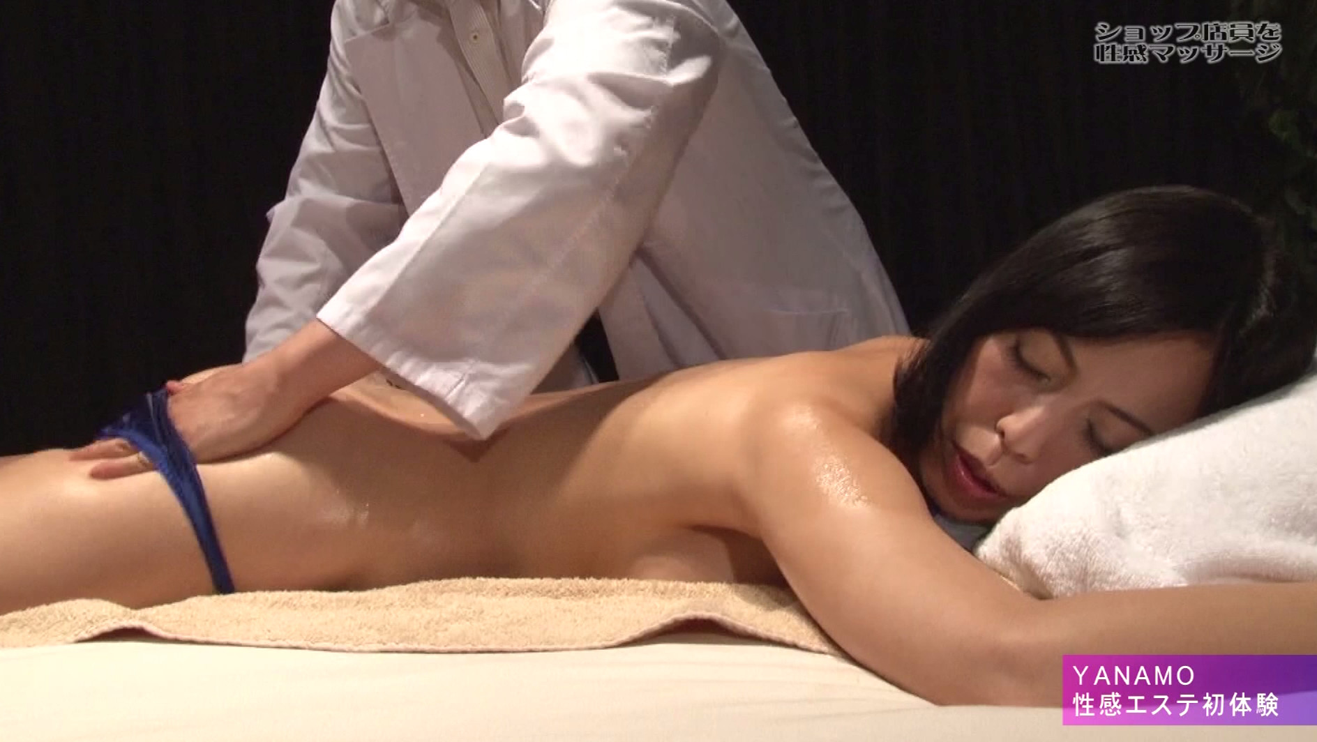 かわいいショップ店員のお姉さんを性感マッサージでとことんイカせてみた 画像6