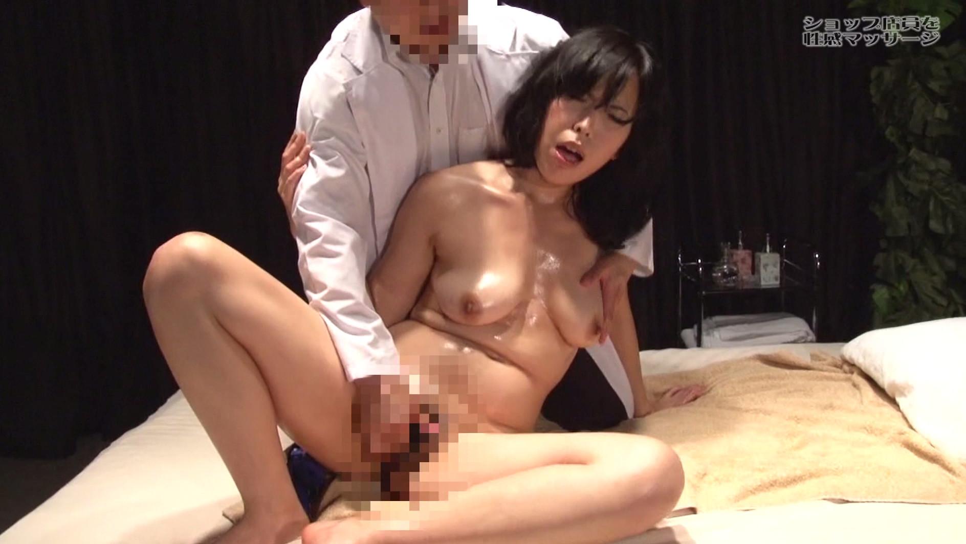 かわいいショップ店員のお姉さんを性感マッサージでとことんイカせてみた 画像13
