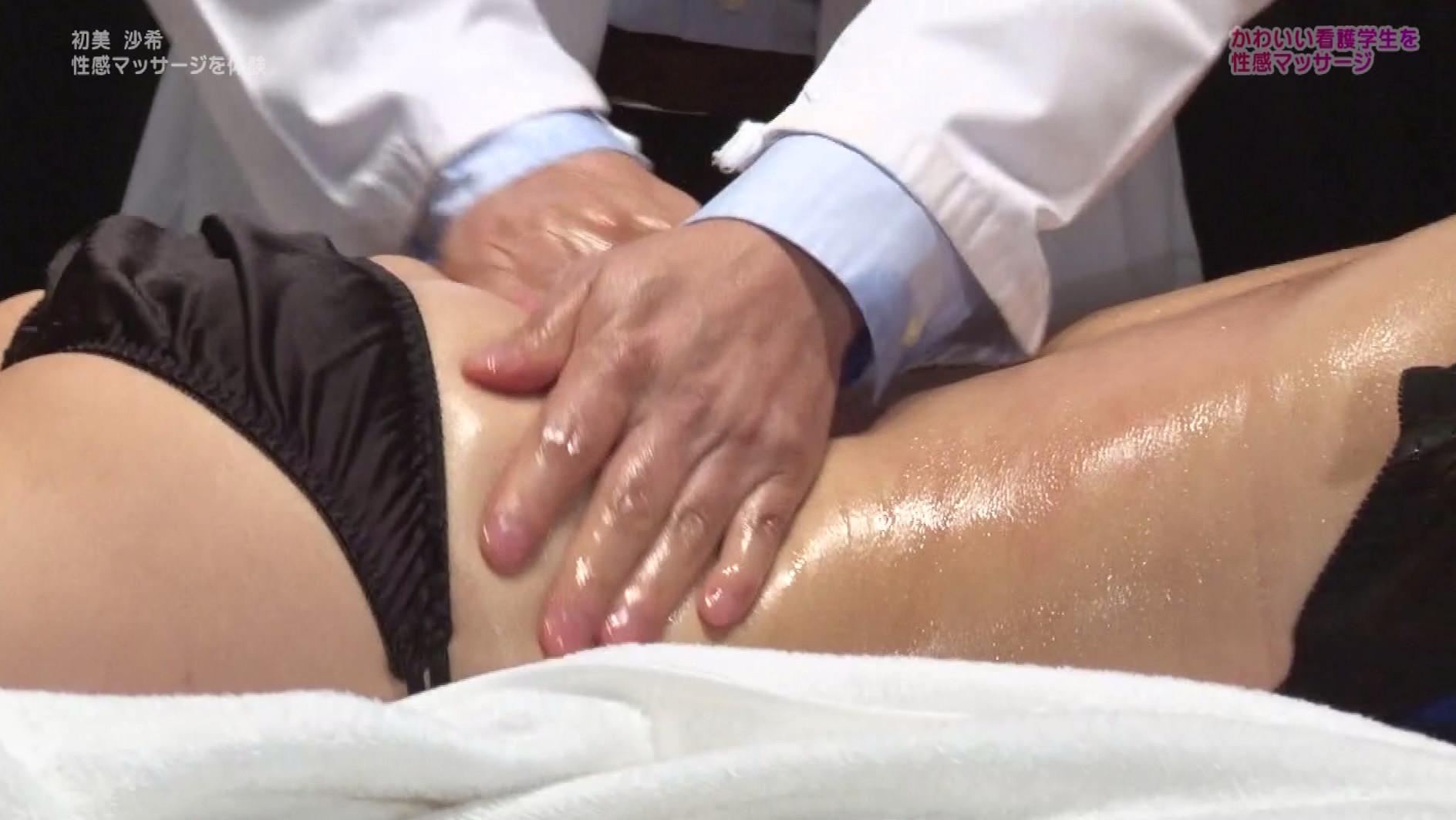 かわいい看護学生を性感マッサージでとことんイカせてみた 画像6