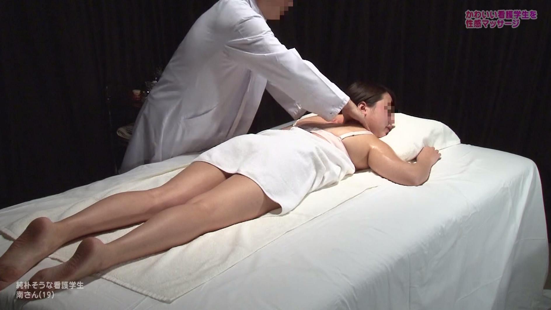 かわいい看護学生を性感マッサージでとことんイカせてみた 画像17