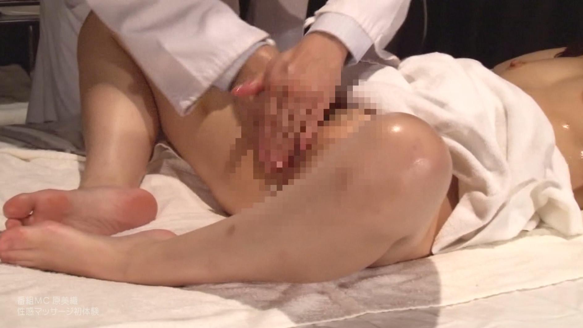 かわいい歯科助手のお姉さんを性感マッサージでとことんイカせてみた 画像6