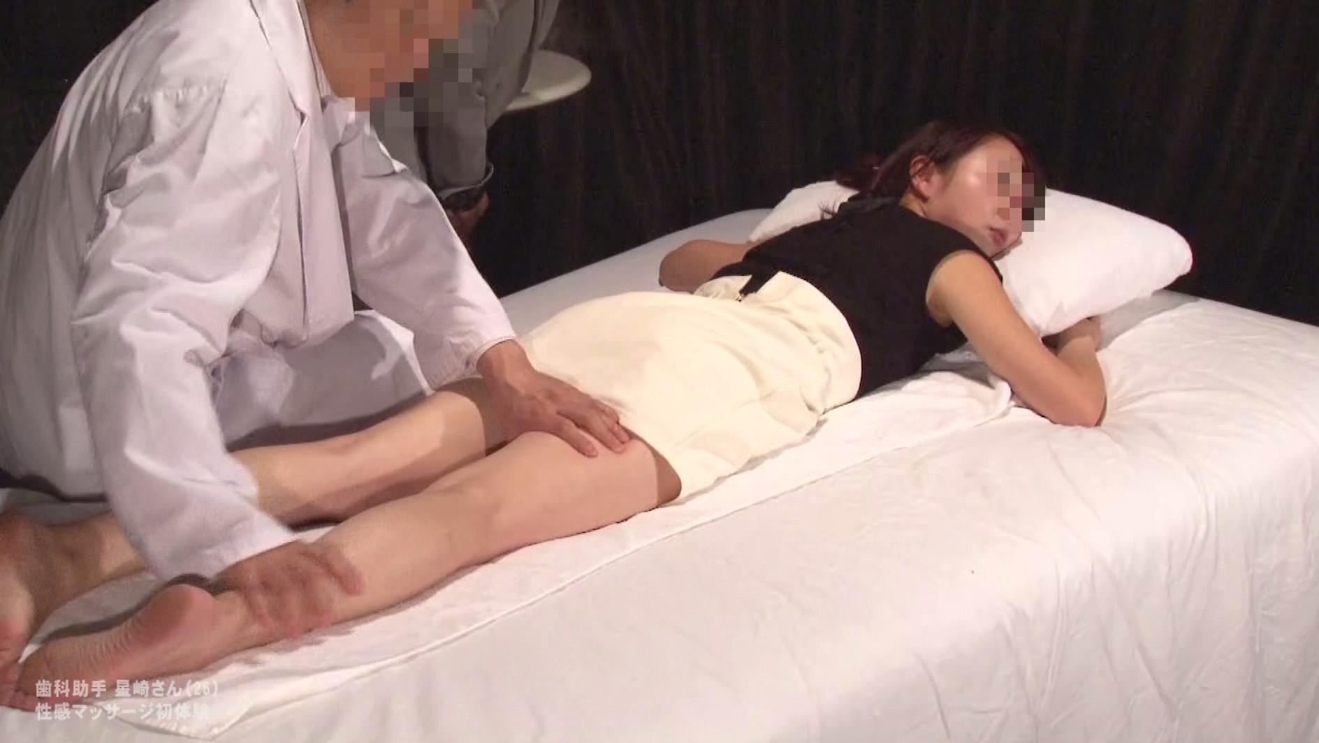 かわいい歯科助手のお姉さんを性感マッサージでとことんイカせてみた 画像14