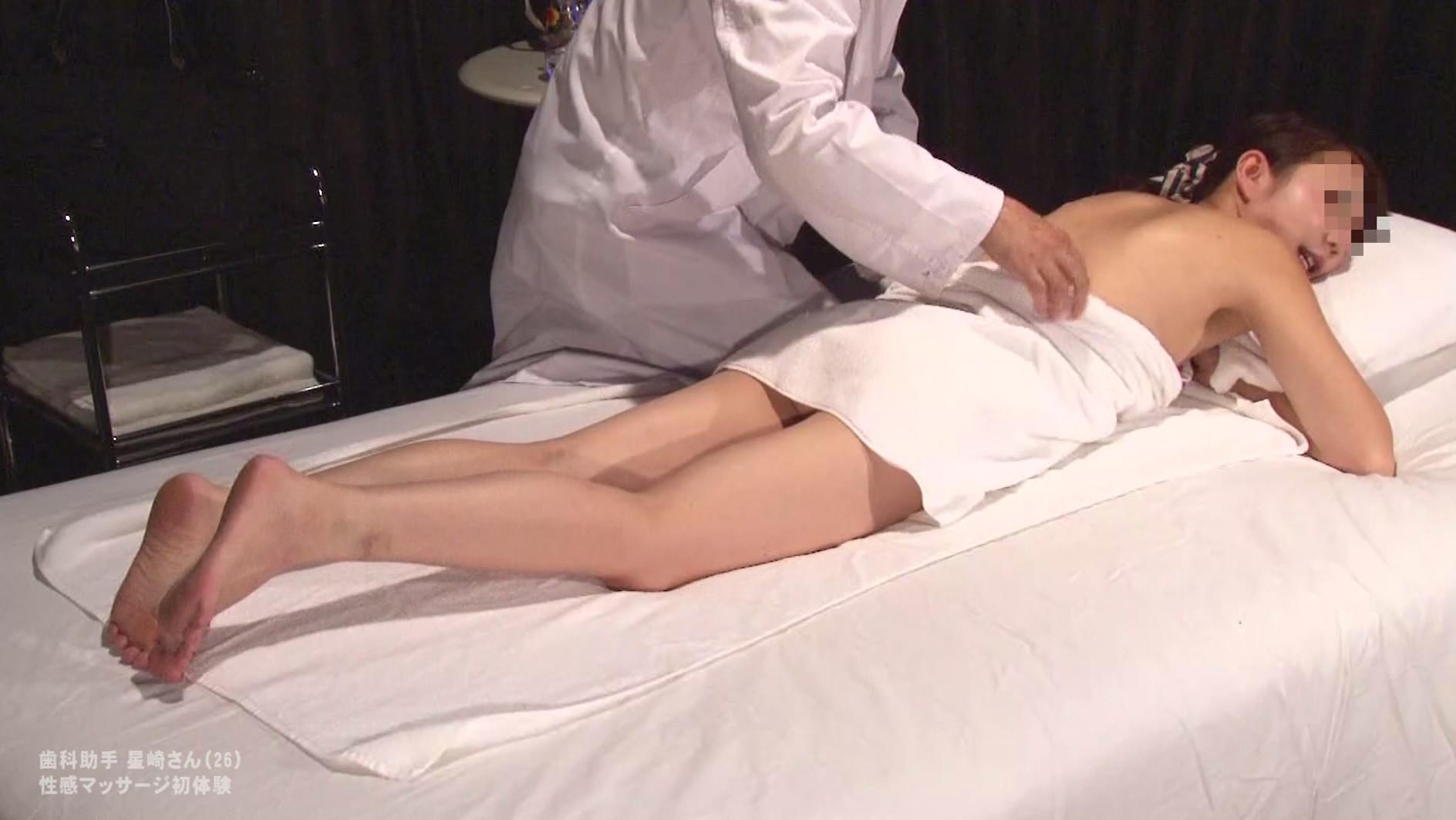 かわいい歯科助手のお姉さんを性感マッサージでとことんイカせてみた 画像16